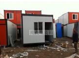 住人集装箱和普通活动房异同点?